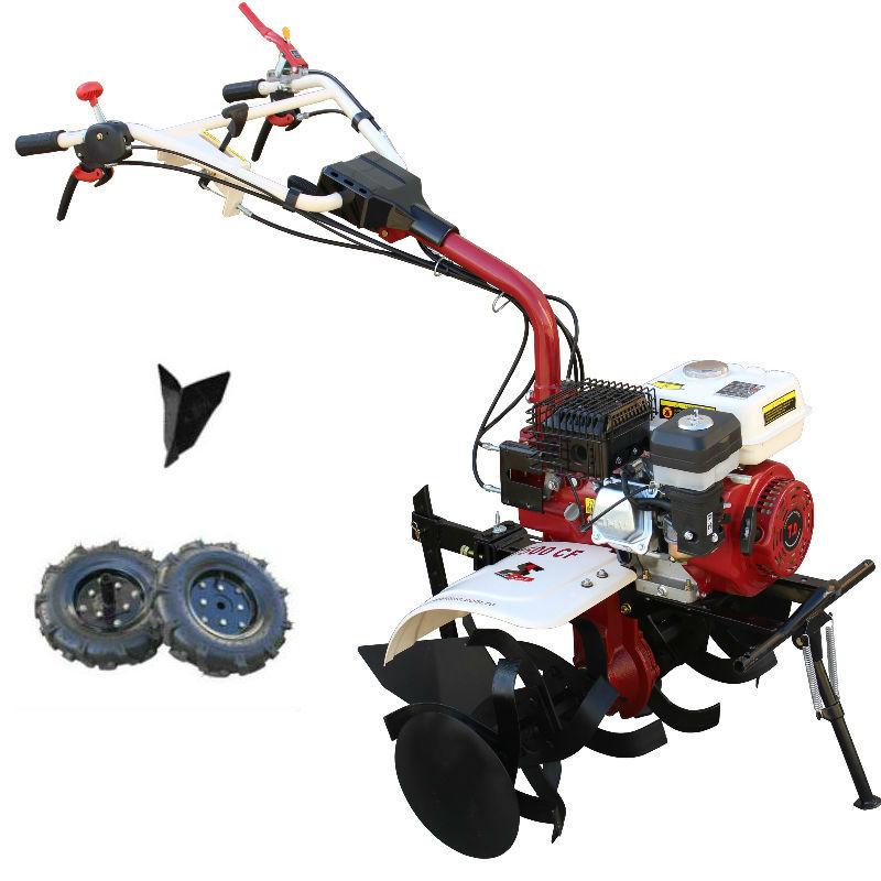 Motocultor Media Line MS 7500 CF - lascule.ro